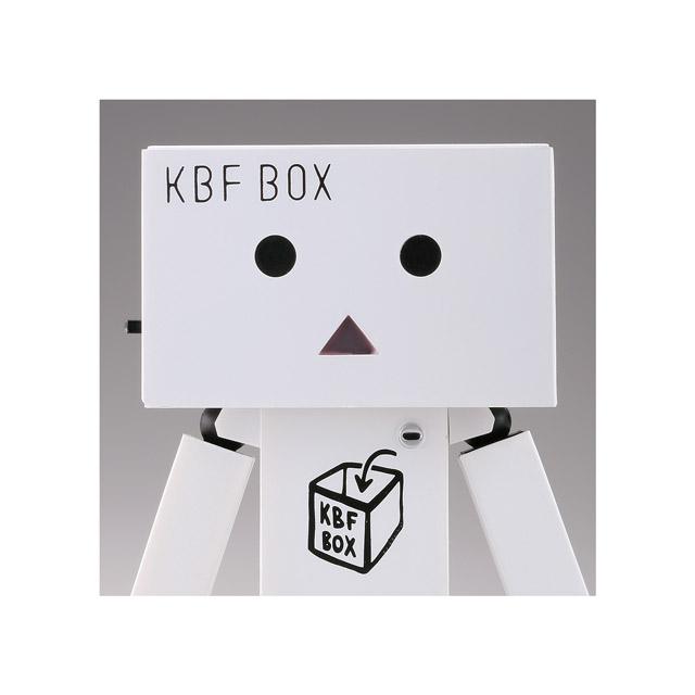 リボルテックダンボー・mini KBFBOXオリジナルダンボー