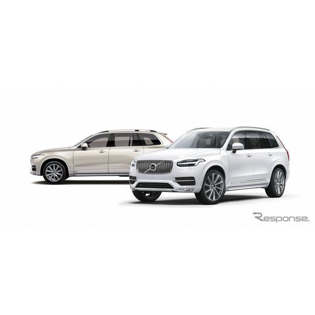ボルボ・カー・ジャパンは、SUVモデル『XC90』(Volvo XC90)シリーズに高出力クリーンディーゼル「D5」エ...
