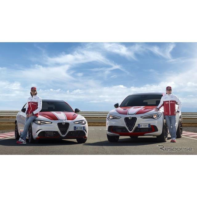 アルファロメオ(Alfa Romeo)は、3月5日にスイスで開幕するジュネーブモーターショー2019において、『ジュ...