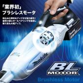 ブラシレスモーター搭載の充電式クリーナー