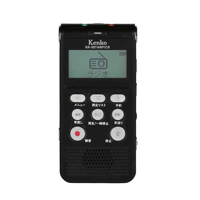 簡易集音機能搭載ラジオボイスレコーダー