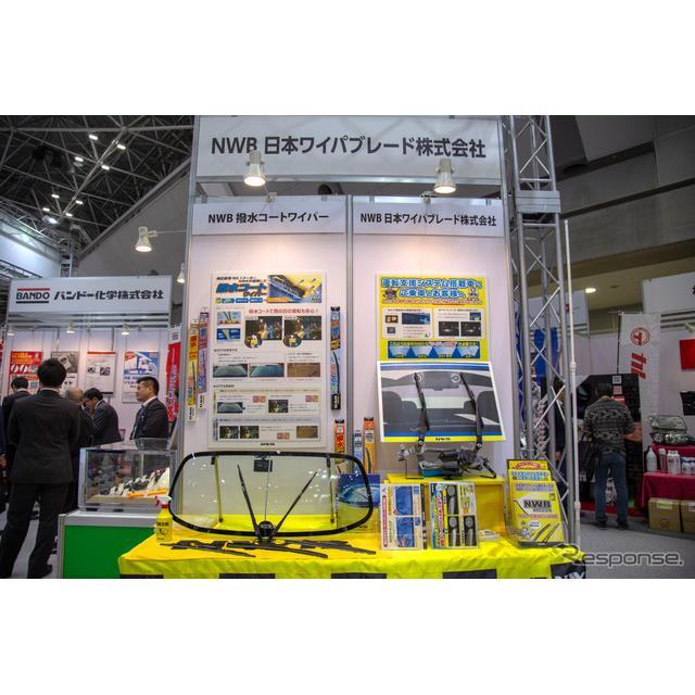 日本ワイパブレード(IAAE 2019)