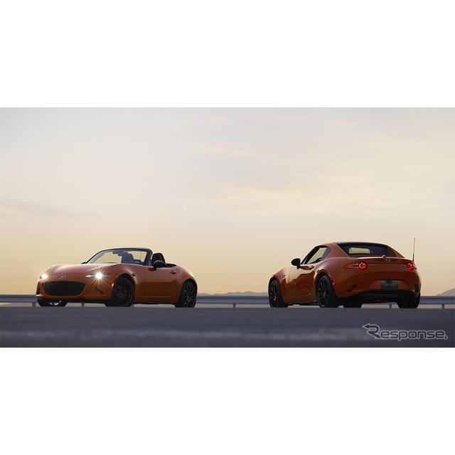 マツダは、特別仕様車「ロードスター30周年記念車」の商談予約受付を4月5日より専用ウェブページにて開始す...
