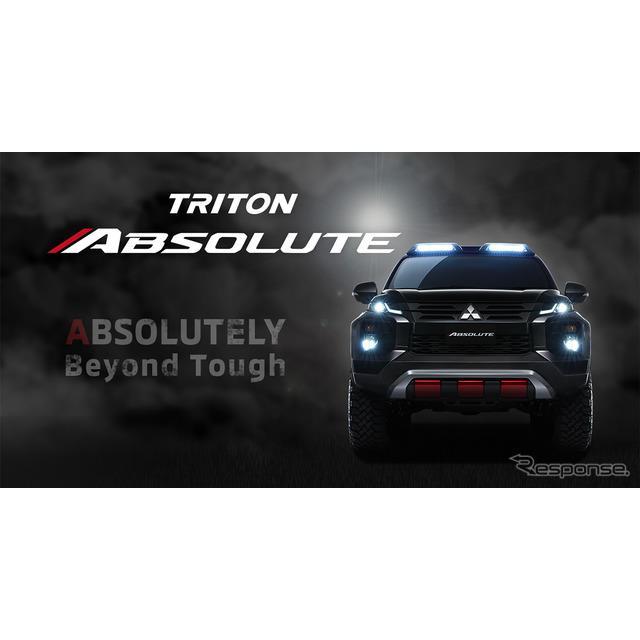 三菱自動車は、3月25日から4月7日までタイで開催されるバンコク国際モーターショー2019で、『トライトン』/...