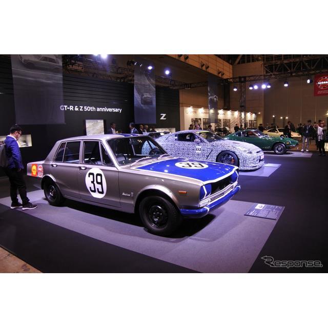 日産自動車は4月5日に幕張メッセで開幕したオートモビルカウンシル2019で、ともに50周年を迎えた『GT-R』お...