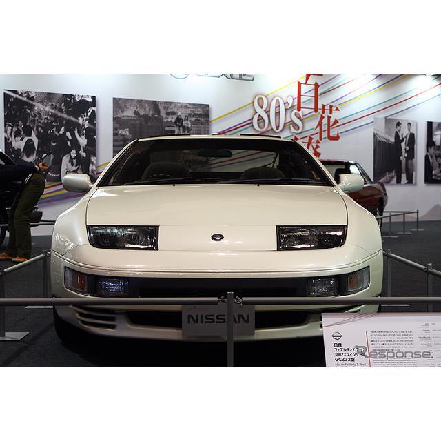 マツダがロードスター30周年記念車を日本初公開した同社ブースのとなり、1980年代の名車たちが並ぶ「百花繚...