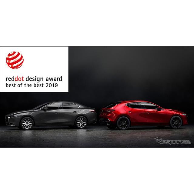 マツダは4月8日、新型『マツダ3』が、世界的デザイン賞「レッドドットアワード・プロダクトデザイン2019」...