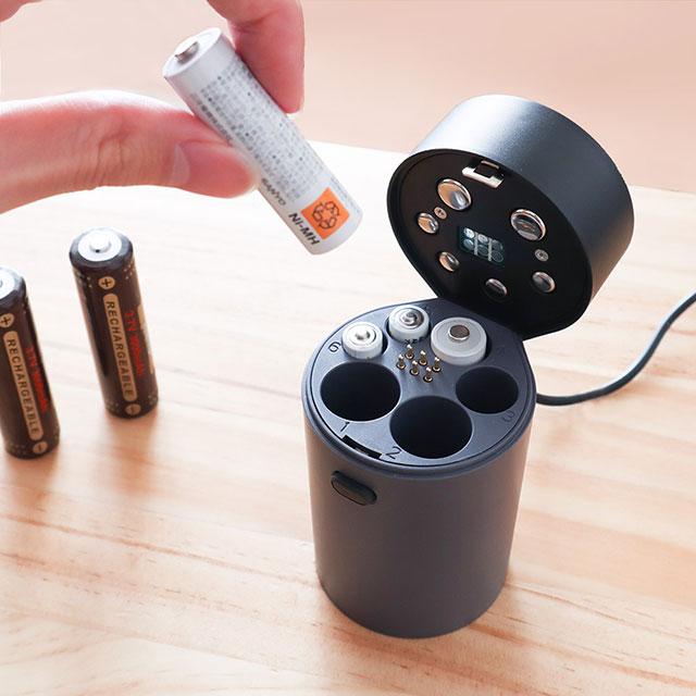 入れるだけ USB 電池充電器『充電ポット』