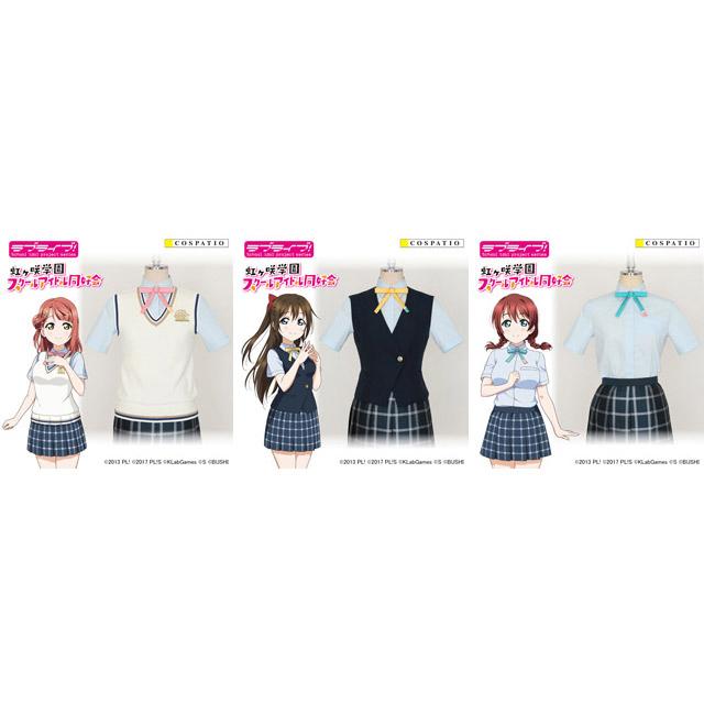虹ヶ咲学園女子制服