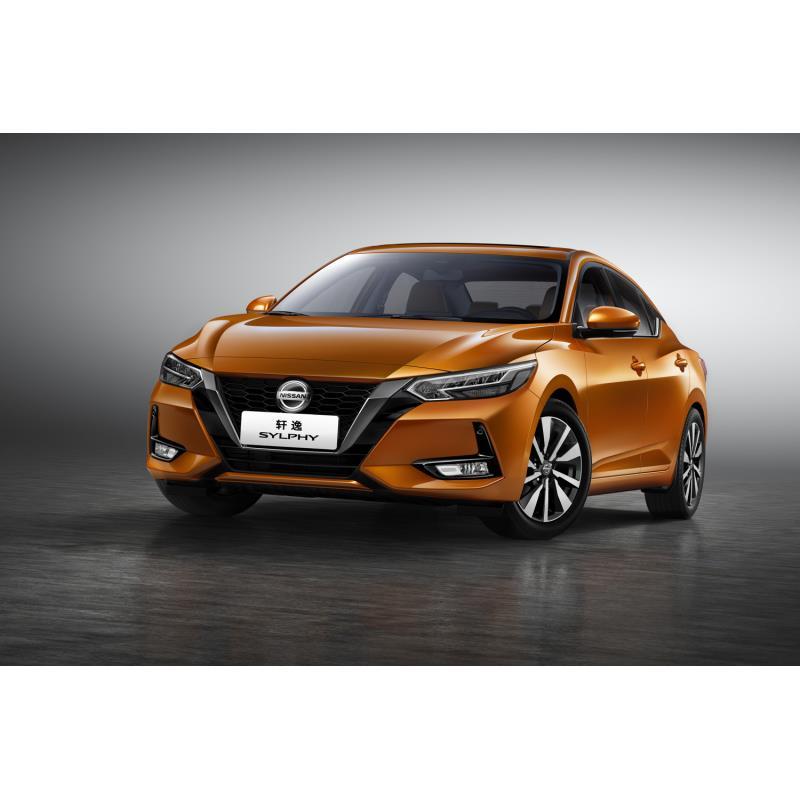 日産自動車は2019年4月16日、中国・上海で開催中の上海モーターショー(開催期間:2019年4月16日〜25日)に...