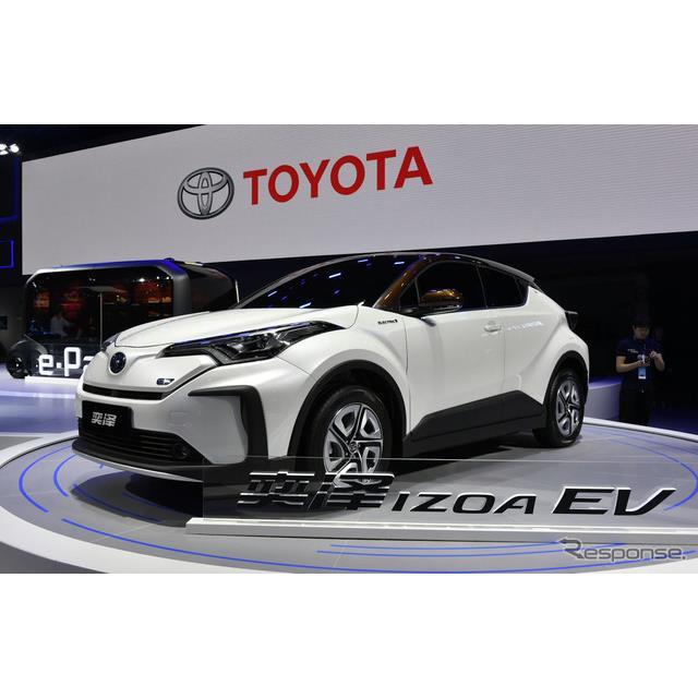 トヨタ自動車は、4月16日に開幕した上海モーターショー2019で、新型電気自動車(EV)『C-HR EV』と『イゾア...