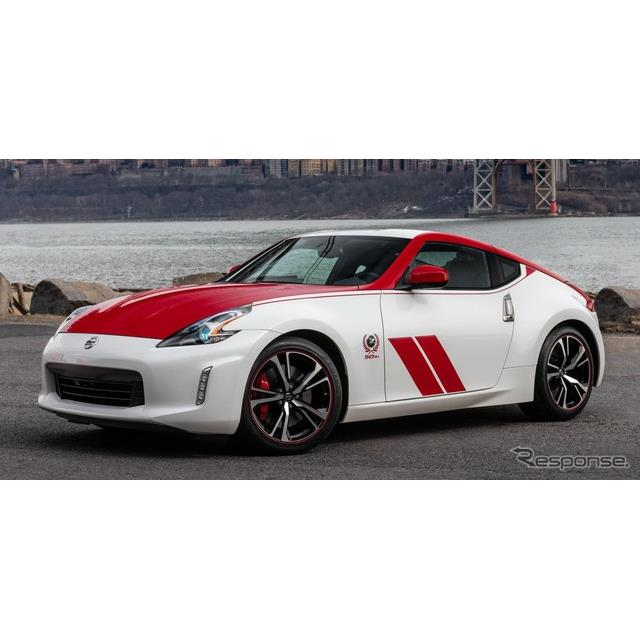 日産自動車(Nissan)の米国部門は4月16日、米国で4月17日(日本時間4月18日未明)に開幕するニューヨーク...