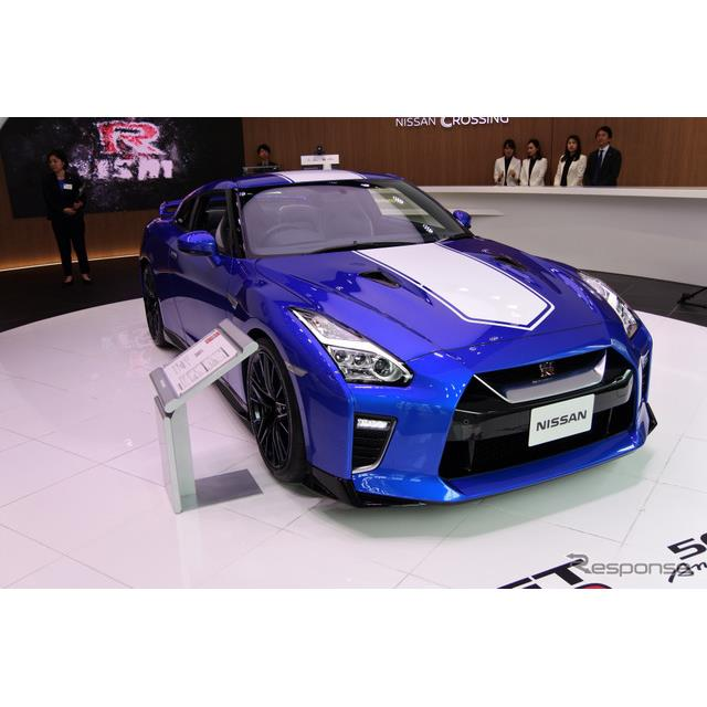 日産自動車は4月17日、日産『GT-R』の2020年モデルを都内で報道陣に公開した。車両開発主管を務める田沼謹...