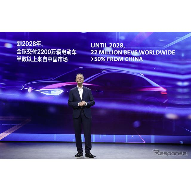 フォルクスワーゲングループの電動化に向けた新戦略を発表するヘルベルト・ディースCEO(上海モーターショー2019)