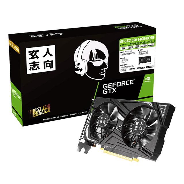 GF-GTX1650-E4GB/OC/DF