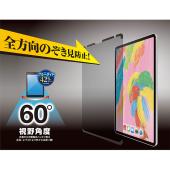 iPad Pro/iPad mini対応ナノサクションタイプのぞき見防止フィルター
