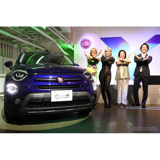 FCAジャパンは一部改良した『フィアット500X』を5月18日から販売を開始する。価格は298万〜334万円となって...