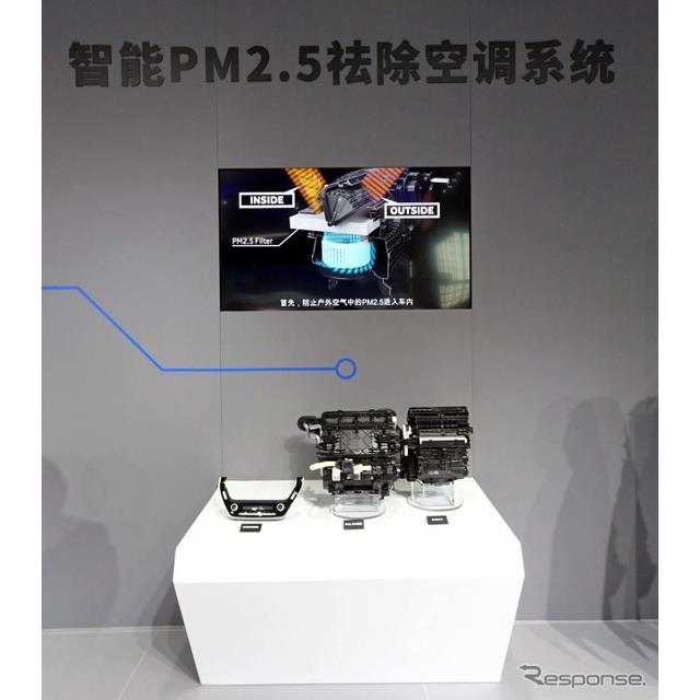 天津に開発拠点を持つデンソーとトヨタが共同で開発した「PM2.5除去システム付オートエアコン」