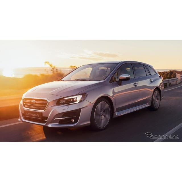 SUBARU(スバル)の欧州部門は、7月1日に『レヴォーグ』(Subaru Levorg)の2.0リットル車を欧州で発売する...