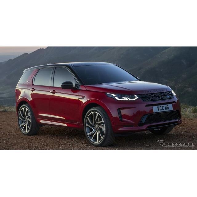 ランドローバーは5月22日、『ディスカバリースポーツ』(Land Rover Discovery Sport)の改良新型を欧州で...