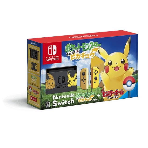 「Nintendo Switch ポケットモンスター Let's Go! ピカチュウセット」