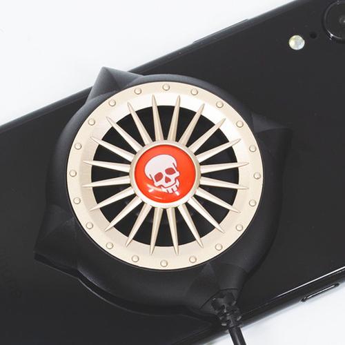 スマートフォン向けコンパクトクーラー
