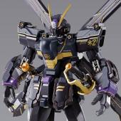 「METAL BUILD クロスボーン・ガンダムX2」