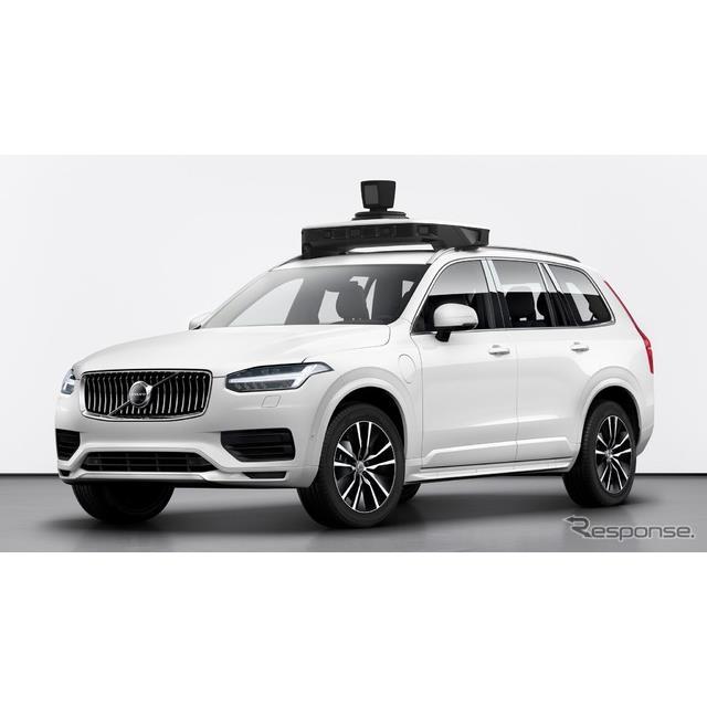 ボルボカーズ(Volvo Cars)は6月12日、ウーバー(Uber)と共同開発した自動運転車の量産モデルを発表した...