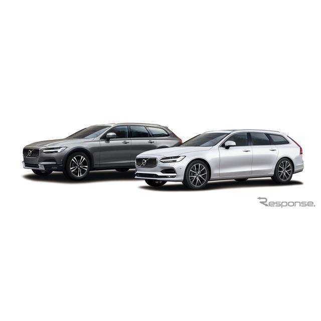 V90 D4 ノルディック エディション(手前)とV90クロスカントリー D4 AWD ノルディック エディション(奥)