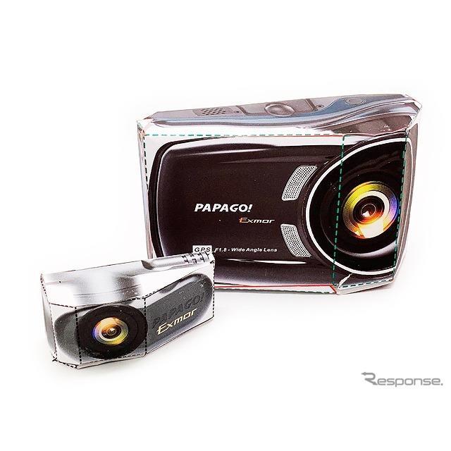 PAPAGOジャパンが提供する2カメラドライブレコーダーのペーパークラフト