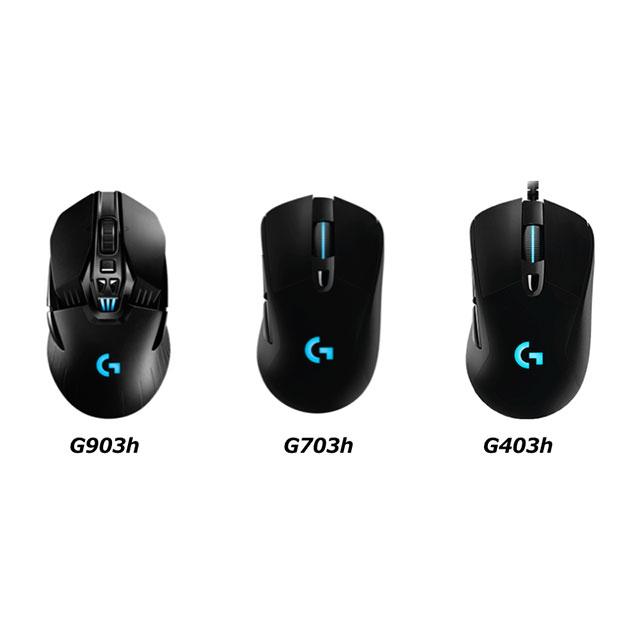 G903h/G703h/G403h