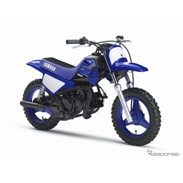 ヤマハ PW50 2020年モデル