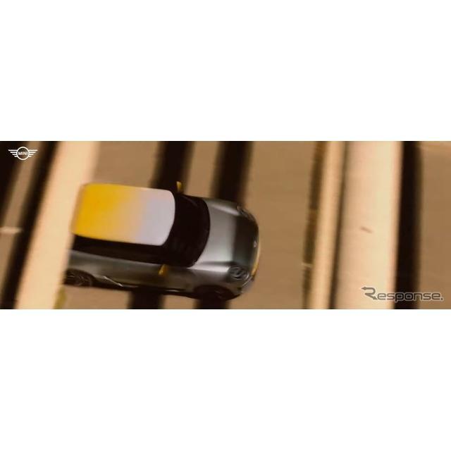 MINI クーパー S E のティザーイメージ