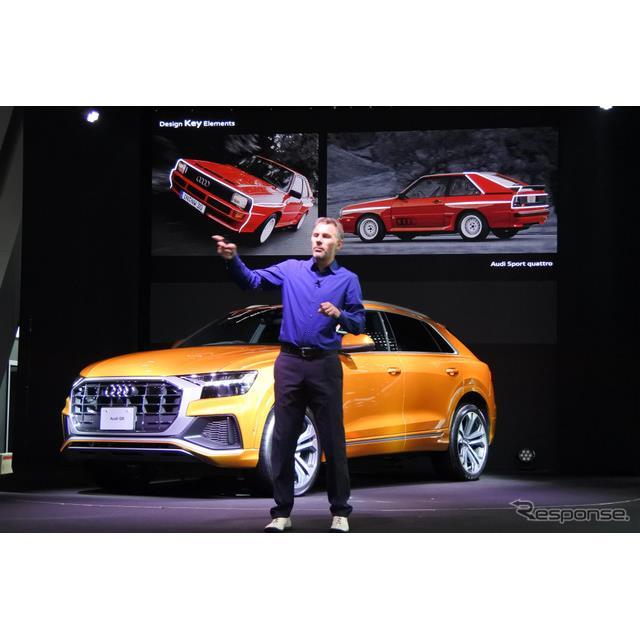 アウディの新型SUV『Q8』のを9月3日に発売すると発表した。アウディのSUVのフラッグシップとなるモデルなが...