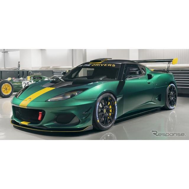 ロータス・エヴォーラ GT4コンセプト