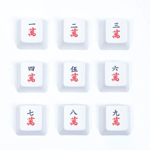 上海問屋、萬子/索子/東南西北などをプリントした「麻雀牌キーキャップ」5種