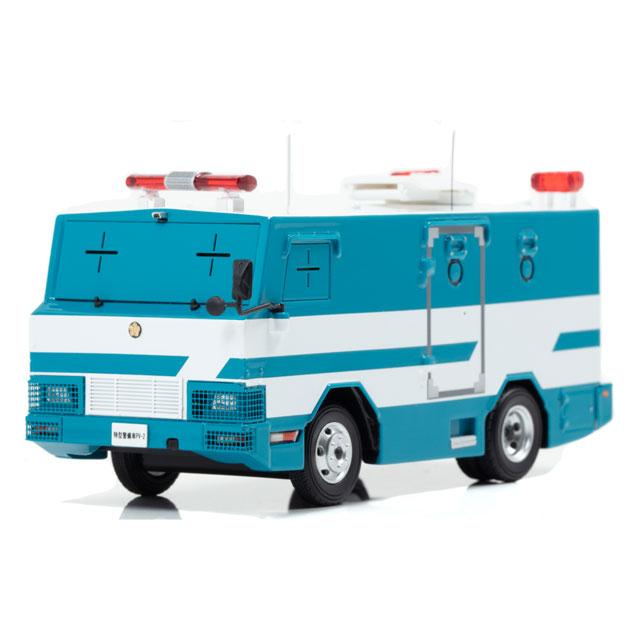 「1/43 PV-2 2007 警察本部警備部機動隊特型警備車両」