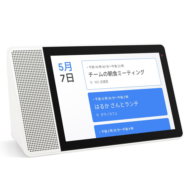 「Lenovo Smart Display M10」
