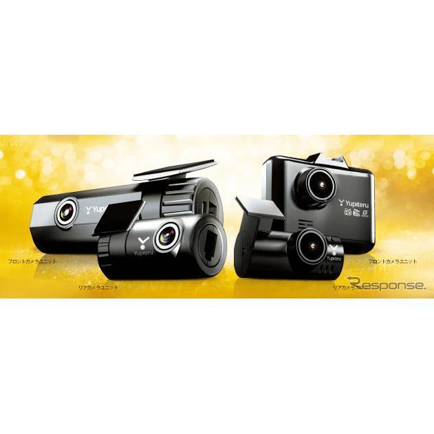 ユピテルの前後2カメラドライブレコーダーシリーズ