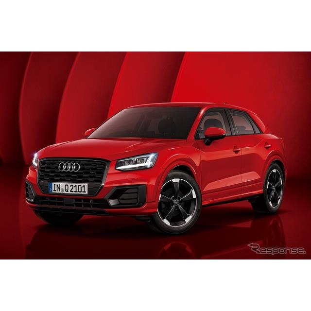 アウディジャパンは、コンパクトSUV『Q2』(Audi Q2)に高いデザイン性を強調する限定モデル「#パッション...