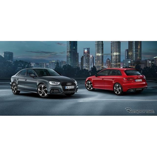 アウディジャパン(Audi)は、『A3スポーツバック』および『A3セダン』に限定モデル「ブラックスタイリング...