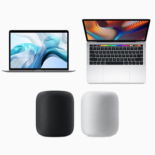アップル発表まとめ。「MacBook」は消滅、MacBook Air/Pro値下げ、HomePod日本登場