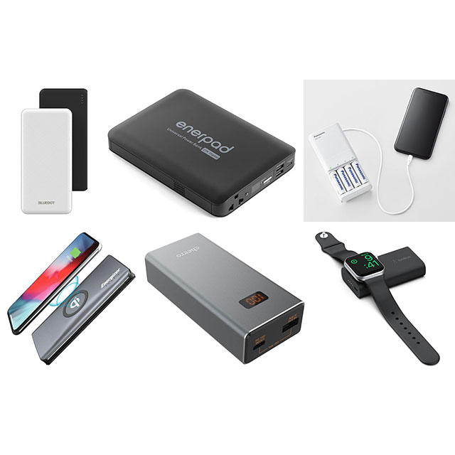 USB PD、ワイヤレス充電など、進化するモバイルバッテリー2019夏まとめ