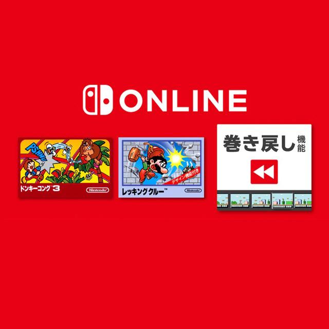 「ドンキーコング3」「レッキングクルー」Switch Onlineで7/17配信、新機能も追加
