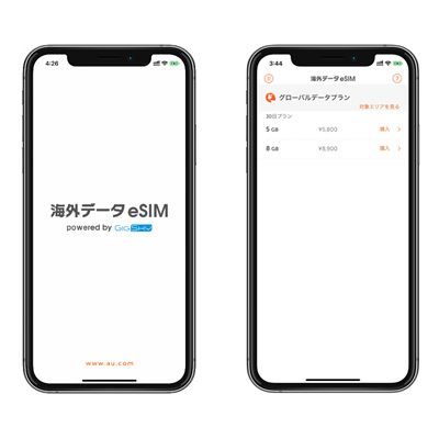 「海外データeSIM powered by GigSky」