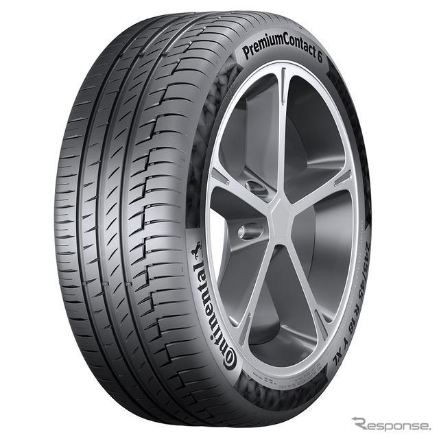 コンチネンタルのスポーツコンフォートタイヤ「プレミアムコンタクト6」とスーパースポーツタイヤ「スポー...