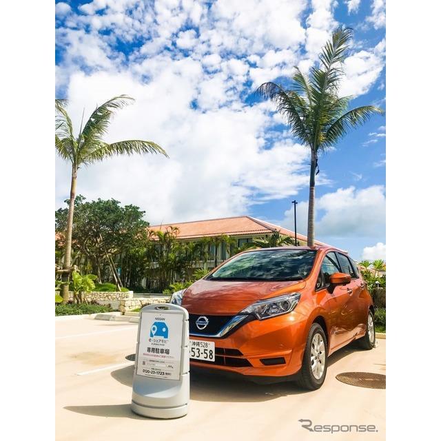 日産自動車は7月26日、カーシェアリングサービス「NISSAN e-シェアモビ」のステーションを沖縄県石垣島にオ...