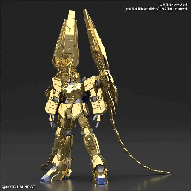 「HGUC 1/144 ユニコーンガンダム3号機 フェネクス(ユニコーンモード)(ナラティブVer.)[ゴールドコーティング]」