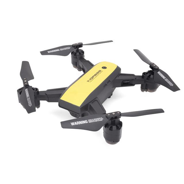 ジーフォース、フルHD対応カメラを搭載した小型ドローン「INGRESS」