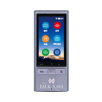 TALKNAVI IT-TR01-GR